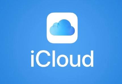 Icloud Email Reviews